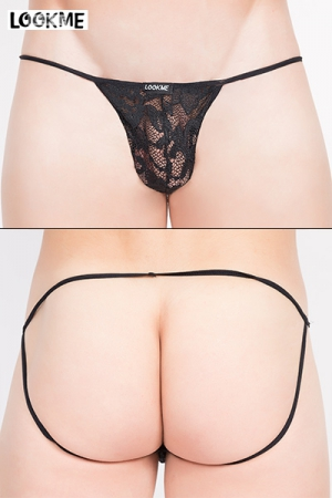 Jockstrap Noir en Dentelle Transparente LookMe - Jockstrap noir en dentelle transparente LookMe à fines lanières. Une lingerie gay très sexy et sensuel qui laisse voir votre sexe et laisse un accès total à vos fesses. Gardez le pendant l'amour.
