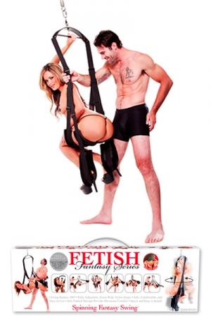 Balançoire Spinning Fantasy Swing - Balançoire spécial positions acrobatiques du kamasutra gay en apesanteur : vous allez pouvoir faire l'amour à votre mec dans toutes les positions sans aucun risque. La balançoire supporte jusqu'à 160 kilos de charge.