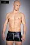 Short Homme Lycra Zippé - Un short pour homme zippé en lycra wetlook : une matière noire et brillante qui moule vos fesses et votre sexe. Ce short sexy est disponible du S au XXXL